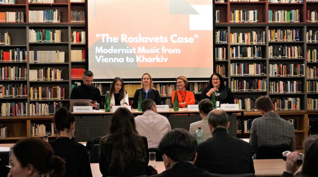 A panel on modernist music at a conference in Vienna in December 2019, co-sponsored by the Ukrainian Institute (Kyiv). Photo by Johannes Hloch courtesy of IWM.